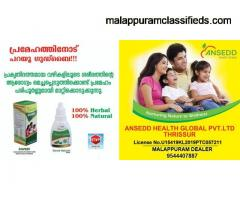 Natural Remedy for Diabetes - Azyco Trade Links, Manjeri
