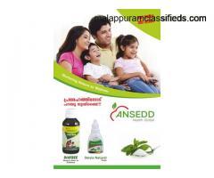 Ansedd Stevia Diafree - Natural Herbal remedy for Diabetes or Sugar