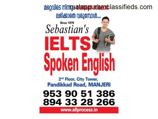 IELTS & Spoken English Class in Manjeri