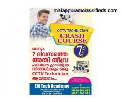 CCTV Crash കോഴ്സ് 7 days മഞ്ചേരി Price 3,800