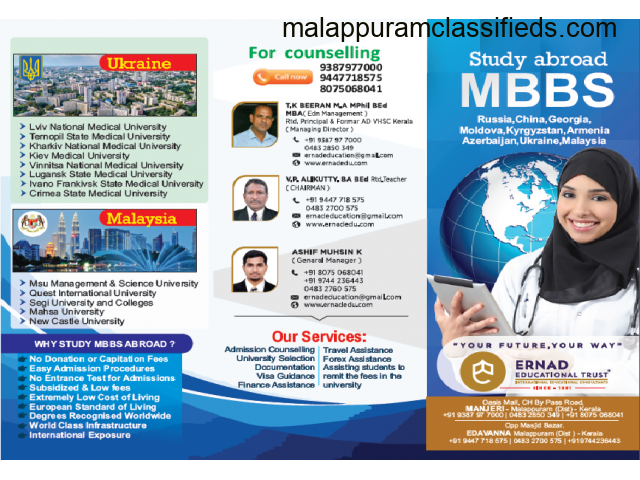 Overseas education consultant Kerala | study abroad consultants | Study MBBS Abroad