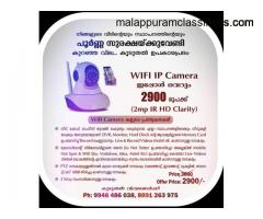 CCTV WIFI IP CAMERA Available in Manjeri Ph: 9946486038, 8891263975
