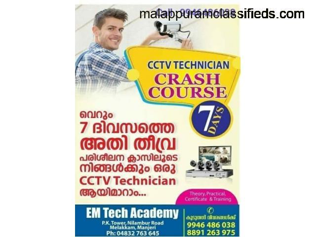 cctv crash course