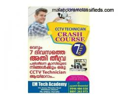 cctv crash course