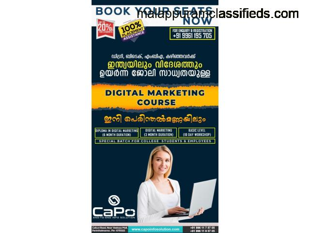 Capo Digital marketing institute