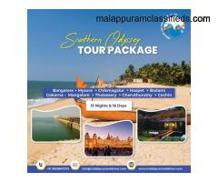 SOUTHERN ODYSSEY TOUR PACKAGE