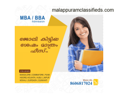 BBA , MBA Admissions - Pay fees after placement