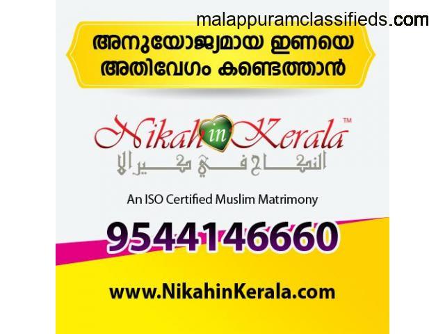 Free Muslim Matrimonial Website in Ernakulam- Ernakulam Muslim Brides and Grooms- Nikah in Kerala