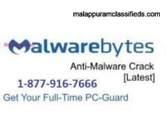 Malwarebytes help sitting at home on your phone