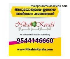 Kerala Nikah | No.1 Muslim Matrimony Site