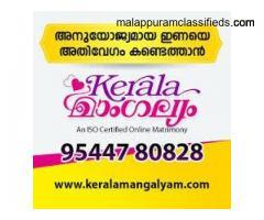 Kerala Matrimony | No.1 Kerala Matrimony site | Kerala Mangalyam