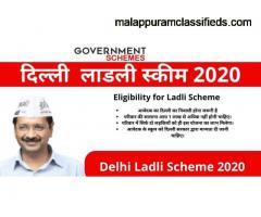 Delhi Ladli Scheme 2020 online application