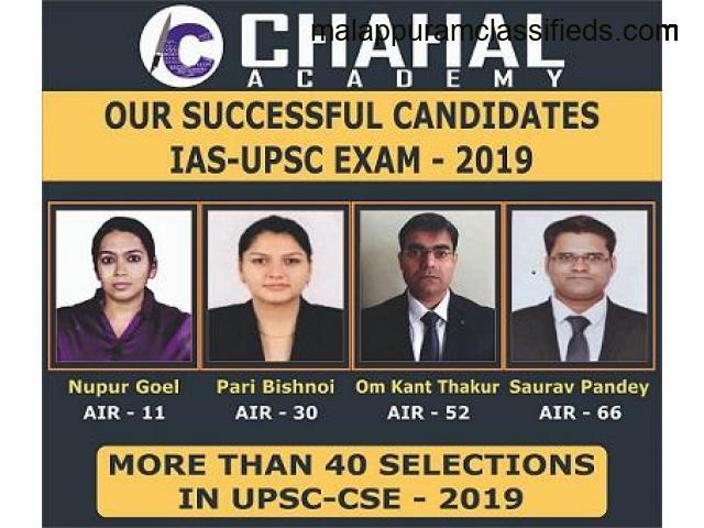 Best Civil Service Coaching Institute in Chandigarh