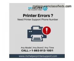 McHelper Printer Support