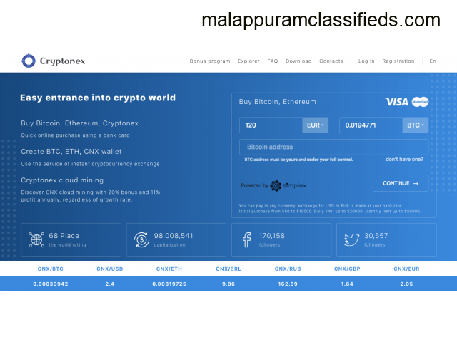 >>Open a Cryptonex Reviews Account for Free Today<